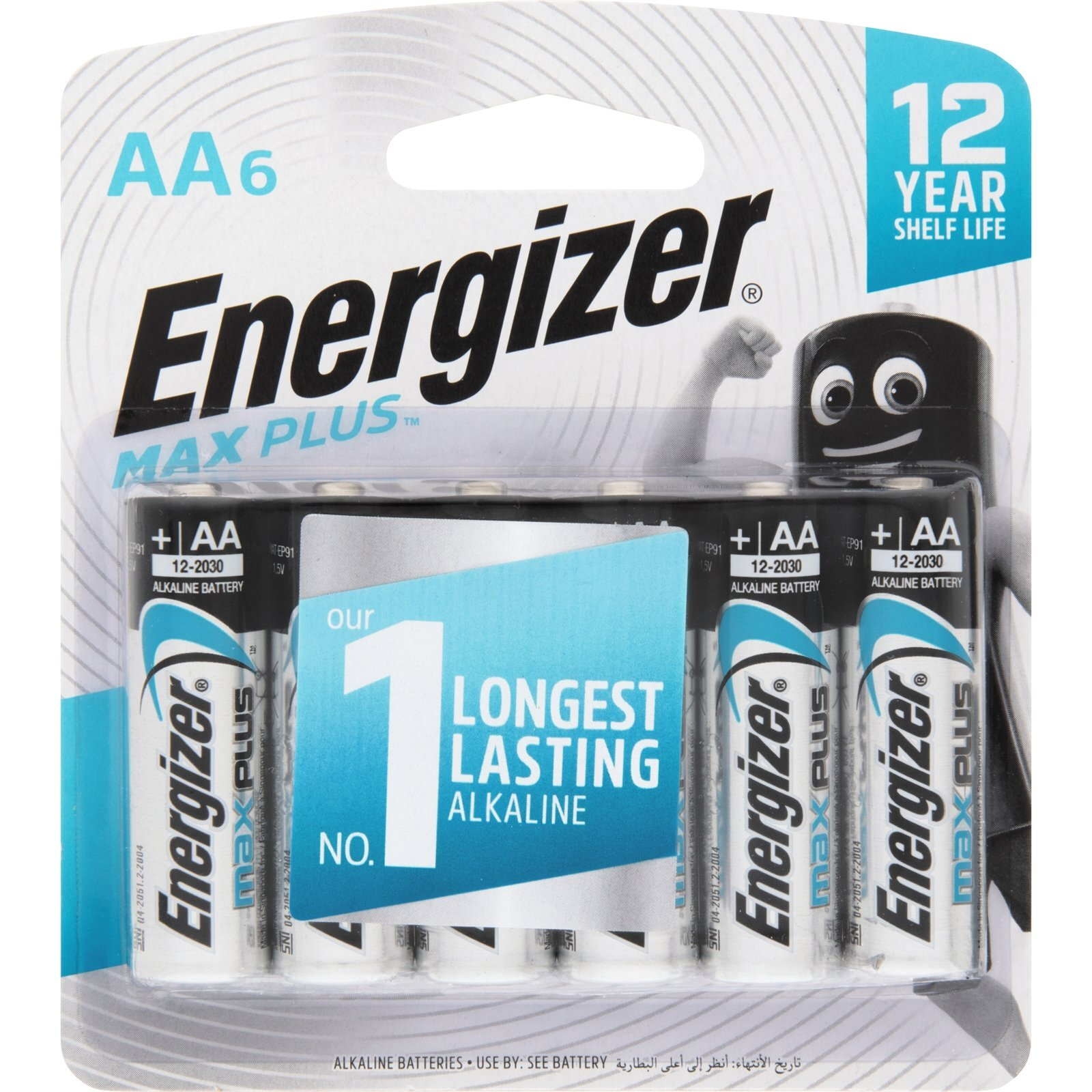 Energizer Max Plus AA Battery - 6 Pack