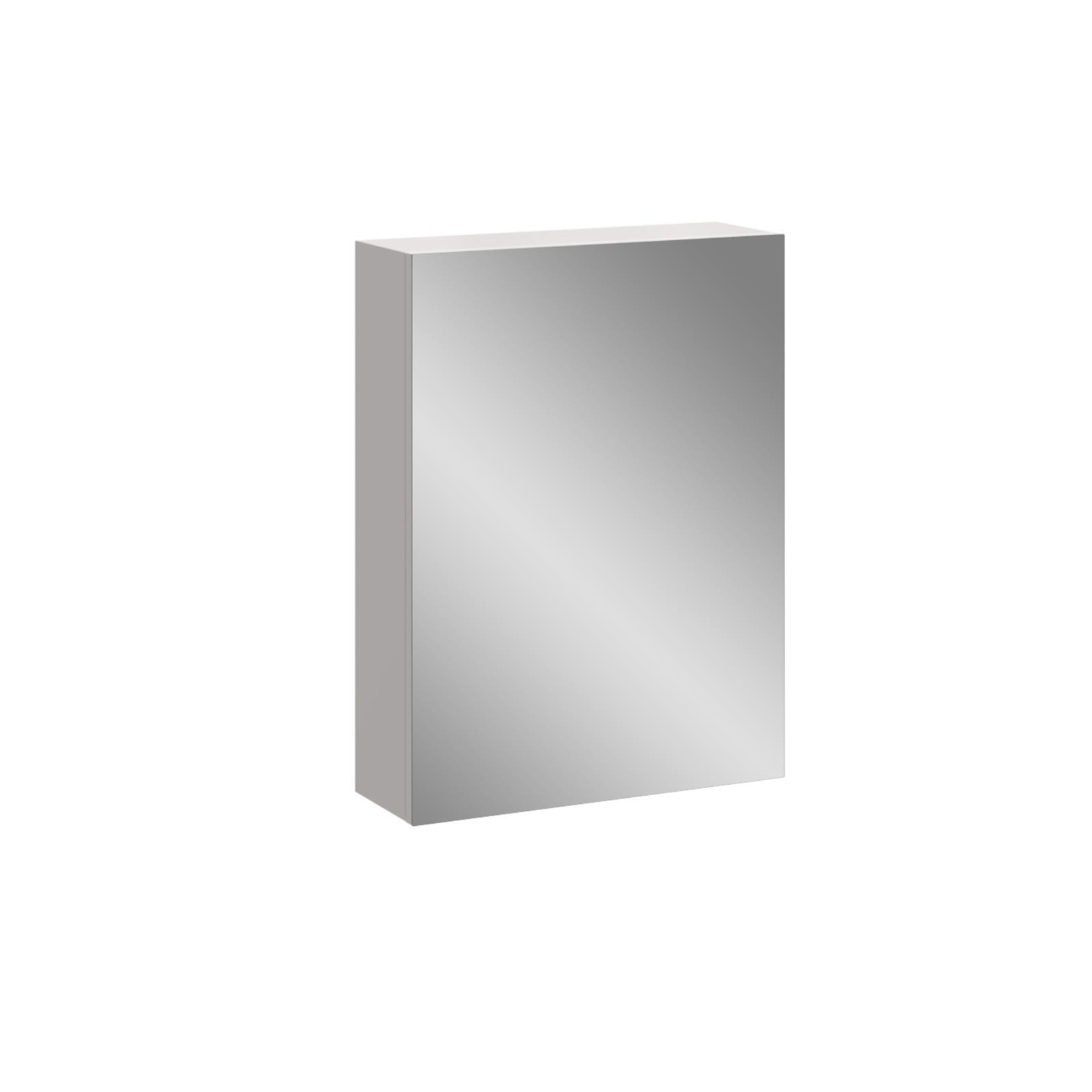 Stein 450 x 600mm White Stylo Bathroom Cabinet With Mirror Door