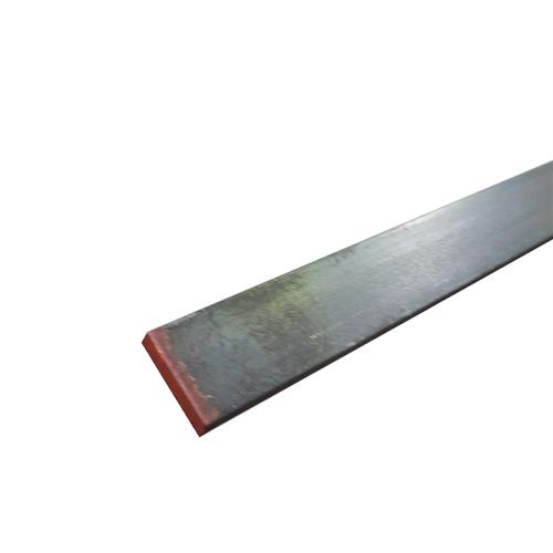 Australian Handyman Supplies 20 x 5mm Steel Flat Bar 2mtr