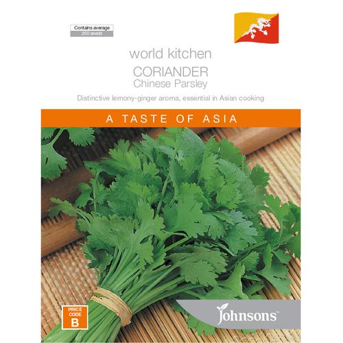 Johnsons World Kitchen Coriander Chinese Parsley Seeds