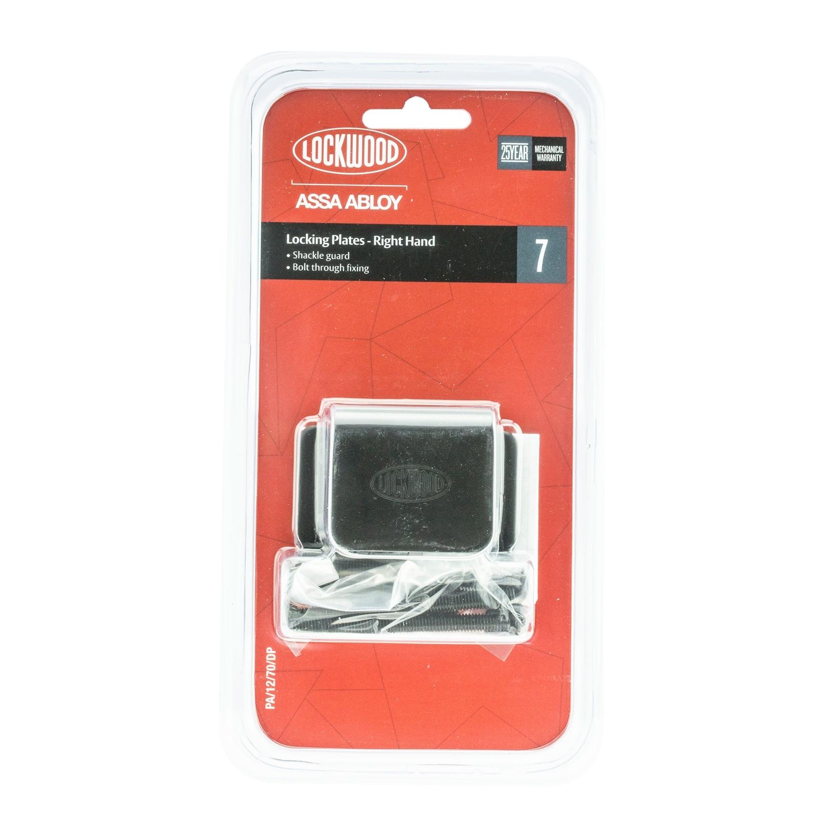Lockwood 70mm Right Hand Locking Plates