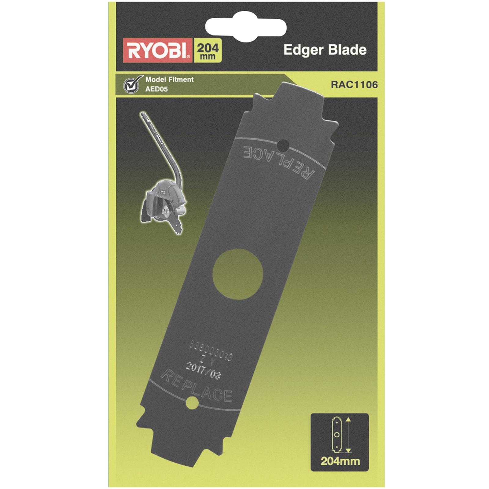 Ryobi 204mm Edger Blade