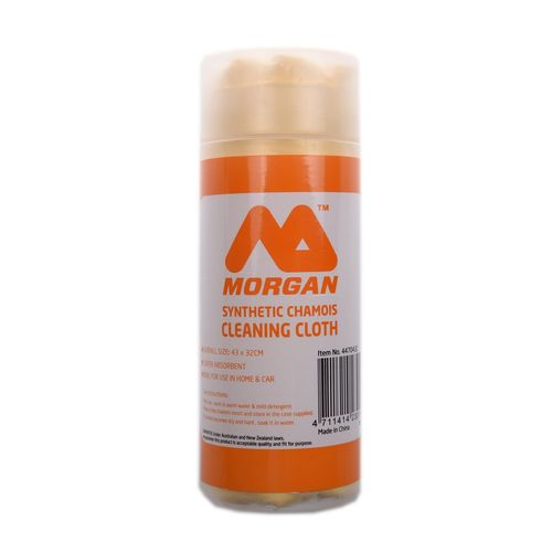 Morgan 430 x 320mm Yellow Chamois