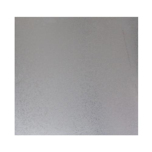 Australian Handyman Supplies 600 x 600 x 1.55mm Galvabond Mini Sheet