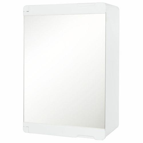 Estilo 250 x 375mm White Shaving Cabinet